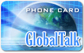 GlobalTalk Calling Card