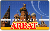 Arbat-NoRefill Phone Card