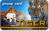 Tiger Phone Card